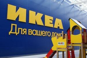 IKEA Samara